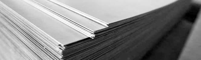 Листовой прокат | Региональная Металлоторгующая Промышленная Компания