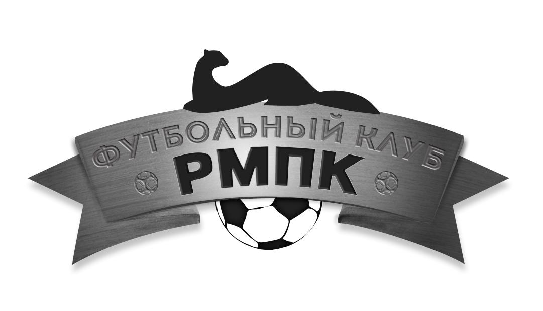 логотип, лого, logo, футбольный клуб РМПК
